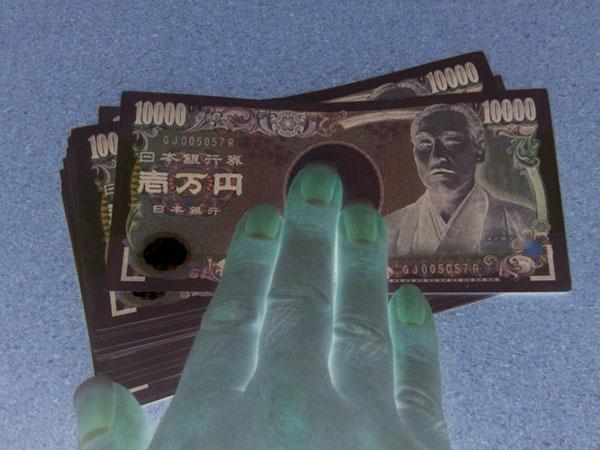 郵便局長は2億4,000万円使ってプラスに出来ているのかいないのか