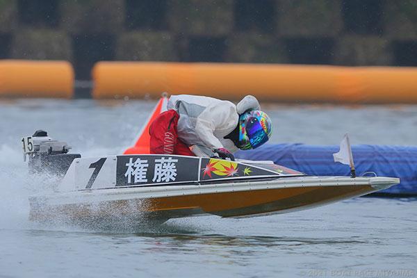 権藤俊光選手について。大阪支部・ボートレーサー・競艇