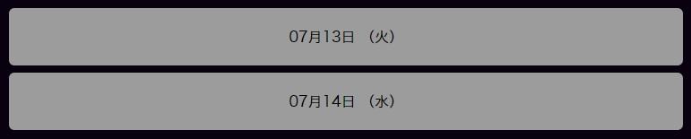 悪徳 JAPAN BOAT RACE SALON(ジャパンボートレースサロン) 競艇予想サイトの中でも優良サイトなのか、詐欺レベルの悪徳サイトかを口コミなどからも検証 プランは月曜/火曜は提供なしなのに参加ボタンはある