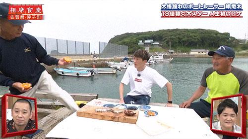 峰竜太選手が千鳥の相席食堂に出演!漁師さんにイカを捌いてもらう。佐賀支部・ボートレース児島・競艇