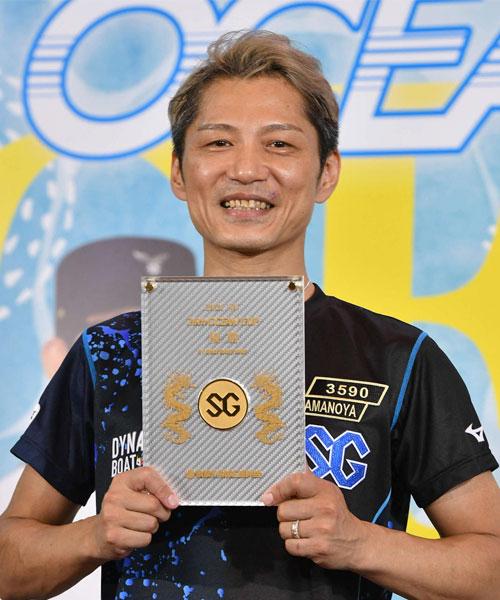 2021年SGオーシャンカップは濱野谷憲吾選手が優勝!表彰式。東京支部・ボートレース芦屋・競艇