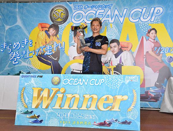 2021年SGオーシャンカップは濱野谷憲吾選手が優勝!14年ぶりのSG制覇。東京支部・ボートレース芦屋・競艇
