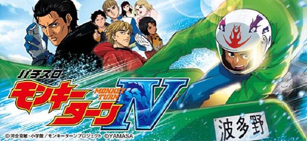 2021年SGオーシャンカップは濱野谷憲吾選手が優勝!モンキーターン波多野憲二の誕生日に。東京支部・ボートレース芦屋・競艇