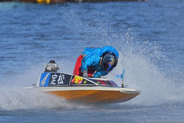 ボートレーサー定松勇樹(さだまつ ゆうき)選手は2020年8月23日にデビュー初勝利を挙げた。佐賀支部・競艇選手