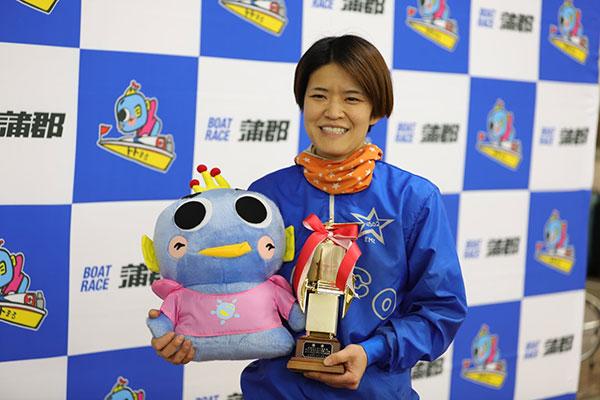 滋賀支部の遠藤エミ選手は滋賀県出身のボートレーサー 競艇選手