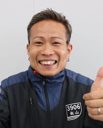 競艇選手 長崎支部の飯山晃三選手は香川素子選手の元旦那でボートレーサー