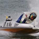 競艇選手池田浩二選手についてブルーインパルスの由来ウイリーモンキー24場制覇まで|
