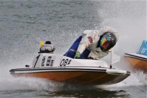 【競艇選手】池田浩二選手について。ブルーインパルスの由来、ウイリーモンキー、24場制覇まで