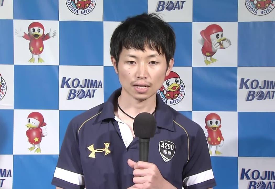 競艇選手 稲田浩二選手はイナダッシュの異名を持つ兵庫支部のボートレーサー