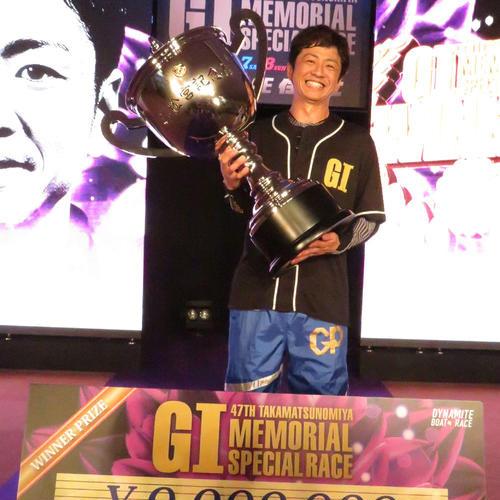 競艇選手 大阪支部の石野貴之選手がG12019年高松宮記念優勝