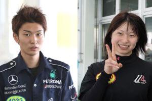 静岡支部の板橋侑我選手と勝又桜選手が結婚!2人は高校時代の先輩後輩。競艇選手・ボートレース