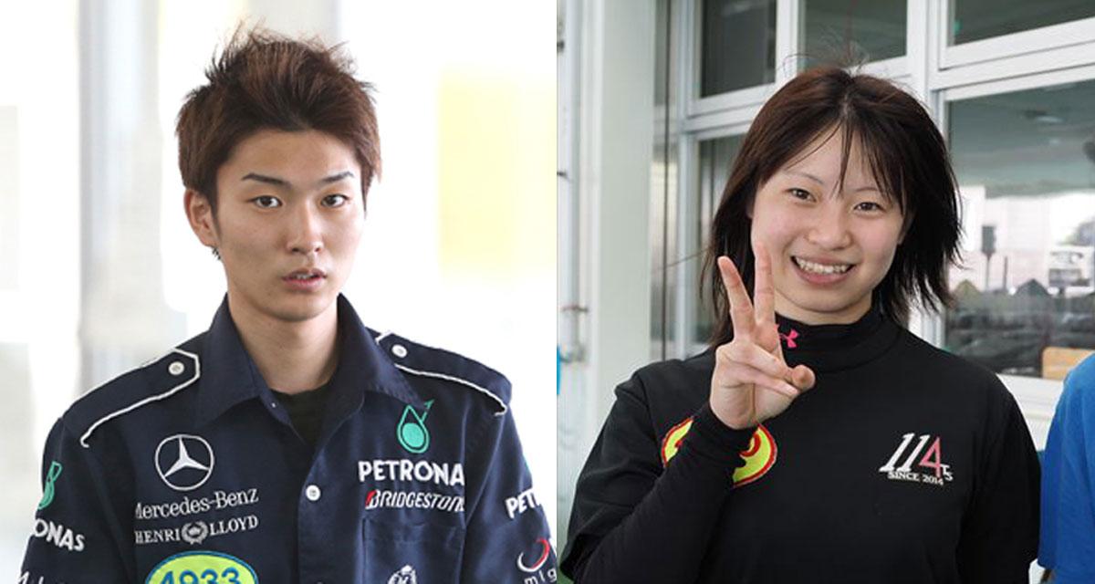 競艇選手 2019年6月に結婚した静岡支部の板橋侑我選手と勝又桜選手について ボートレース