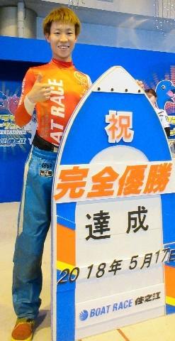 競艇選手 大阪支部の木下翔太選手は大阪府出身のボートレーサー 地元住之江で完全Vを達成している