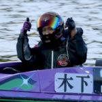 競艇選手大阪支部の木下翔太選手について大阪府出身両親共に元ボートレーサープロフィール実績などまとめ 