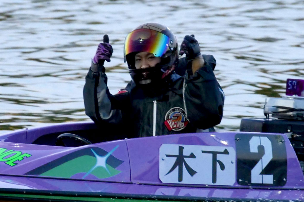 競艇選手大阪支部の木下翔太選手について大阪府出身両親共に元ボートレーサープロフィール実績などまとめ|