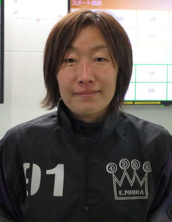 競艇選手 静岡支部の三浦永理選手は静岡県出身のボートレーサー
