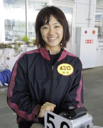 競艇選手 西村美智子選手は香川支部のB1選手 ボートレーサー