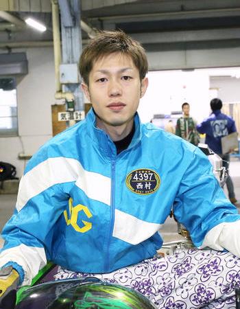 競艇選手 西村拓也選手は大阪支部のボートレーサー