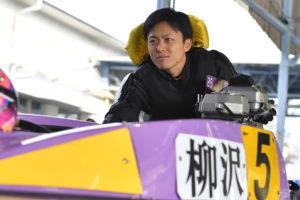 【競艇選手】愛知支部の柳沢一選手について。第29回グランドチャンピオン決定戦覇者。ボートレーサー