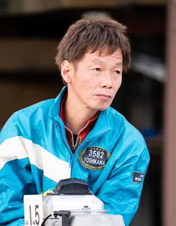 競艇選手 滋賀支部の吉川昭男選手は滋賀県出身のボートレーサー